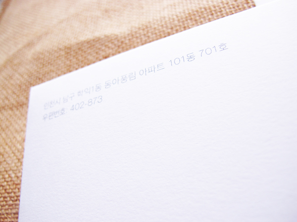 Korean printed envelope